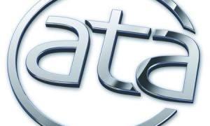 Graduatoria Terza fascia definitiva del personale ATA